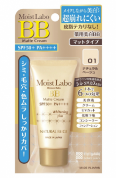 Тональный крем матирующий Meishoku Moisture essence cream SPF40 №01 натуральный беж 33г