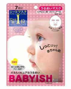 Маска тканевая для лица с гиалуроновой кислотой Kose Clear turn babyish moisture mask 7шт
